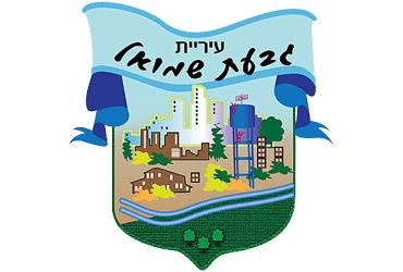 gs_muni-logo