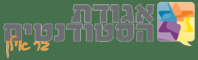agudah_logo_Web