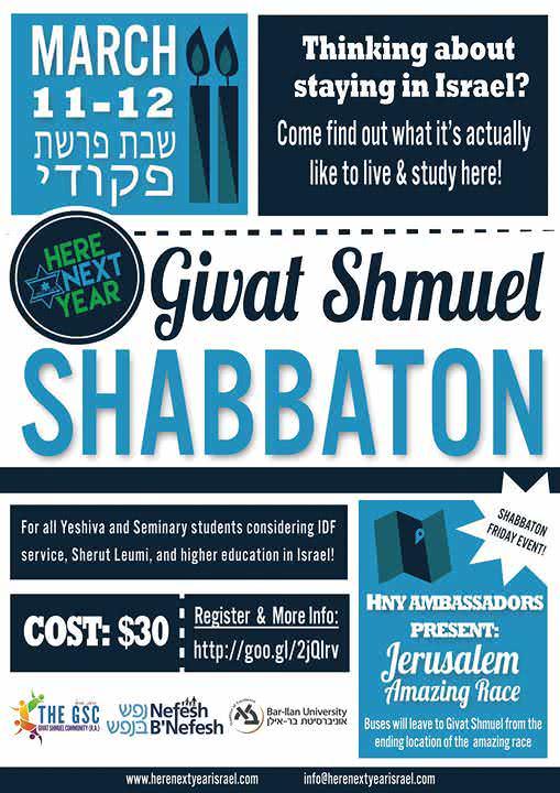 Here Next Year Givat Shmuel Shabbaton 1