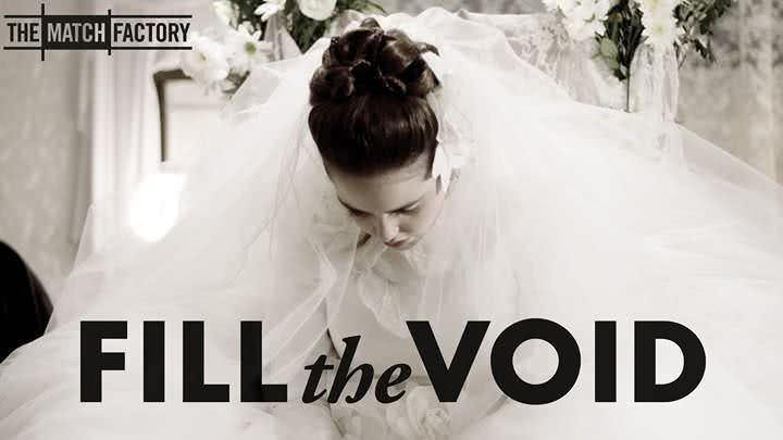 Israeli Movie Night: Fill The Void 1