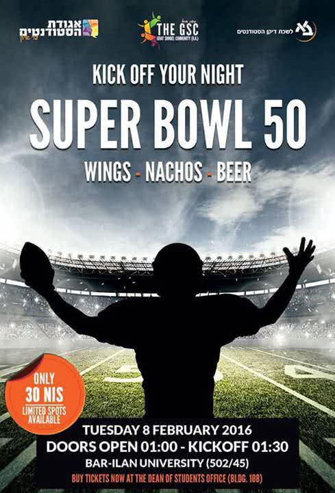 Super Bowl 50 1