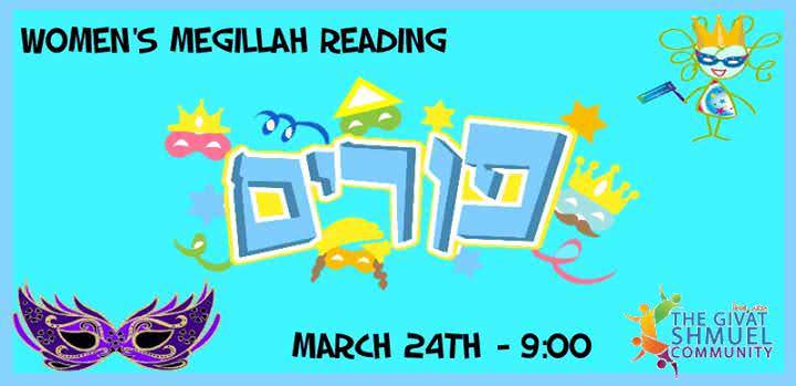Women's Megillah Reading and Purim Brunch 5776 1
