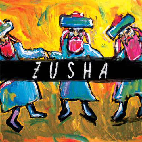 Zusha Comes to Givat Shmuel! 1