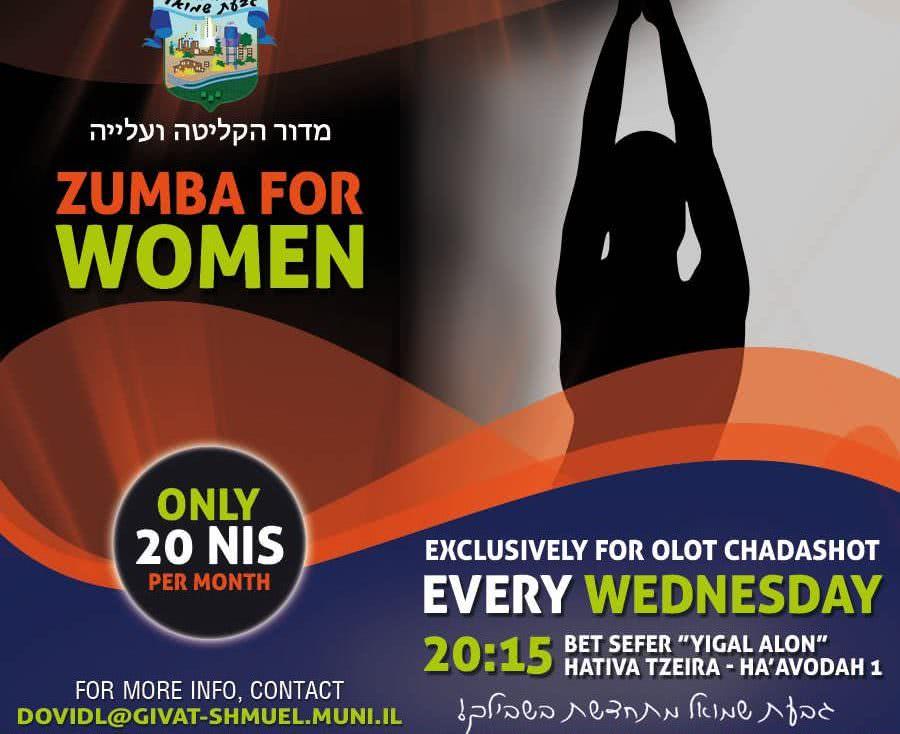 Zumba for Women 1