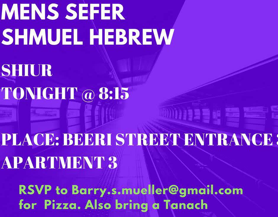 Sefer Shmuel Shiur 1