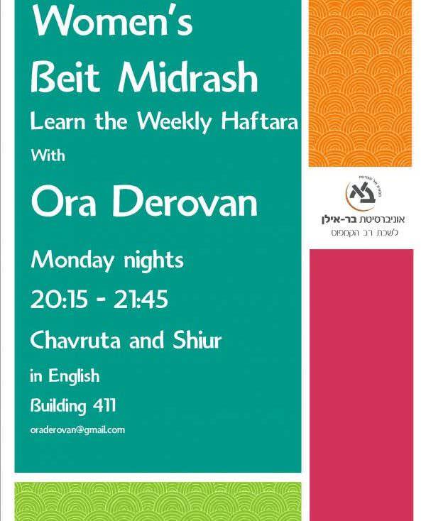 Women's Bet Medrash with Ora Derovan 1