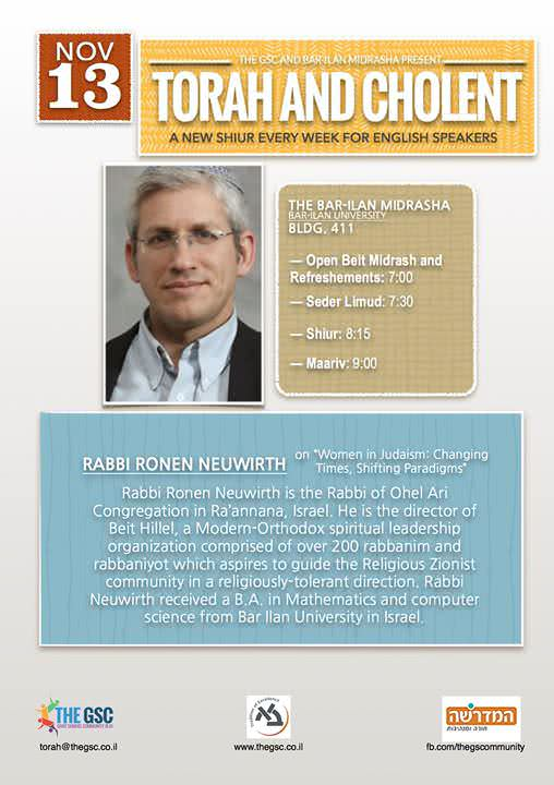 Torah & Cholent with Rav Ronen Neuwirth 1