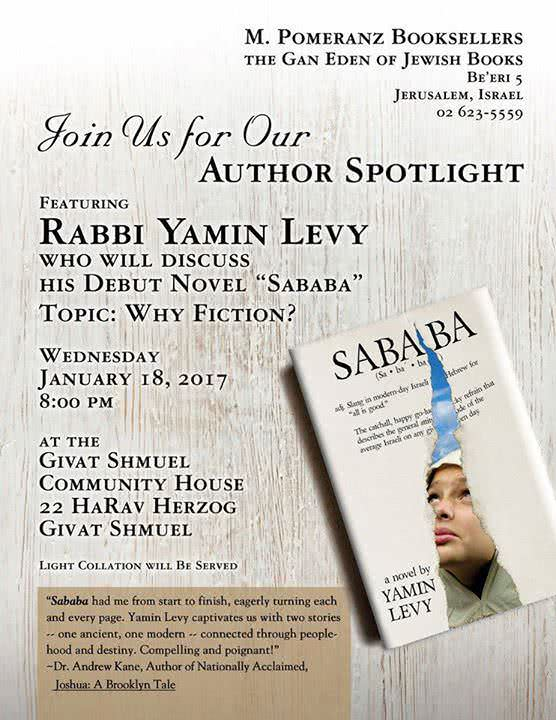 Sababa Book Review with Rabbi Yamin Levy 1