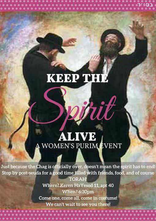 Keep The Spirit Alive: Women's Purim Event 1