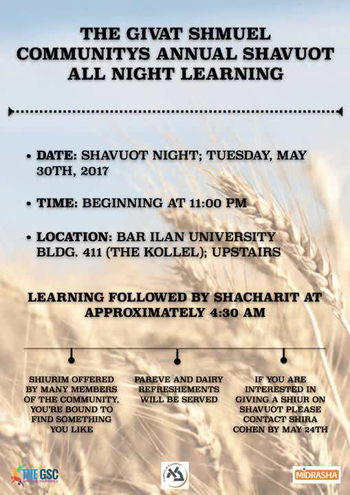 Shavuot All Night Learning with the GSC! 1