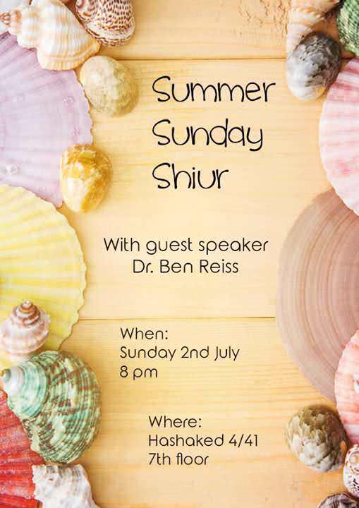 Summer Sunday Shiur 1