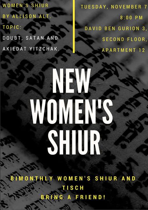 New Women's Shiur: Topic- Doubt, Satan, and Akiedat Yitzchak 1