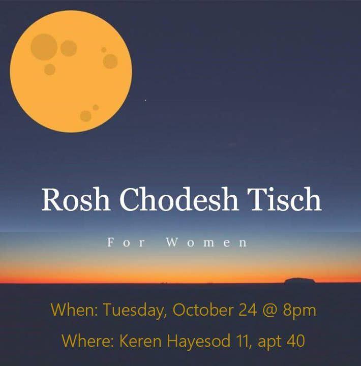 Women's Rosh Chodesh Cheshvan tisch! 1