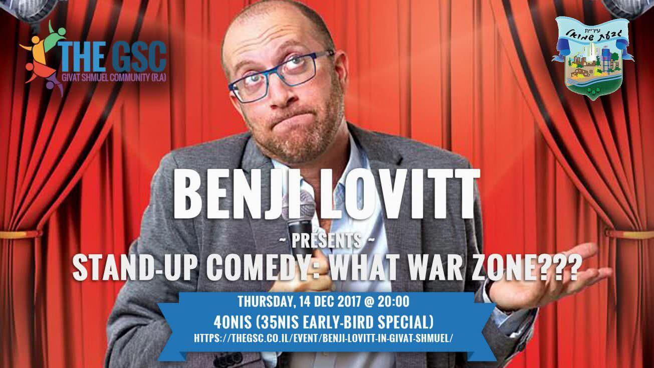 Benji Lovitt In Givat Shmuel 1
