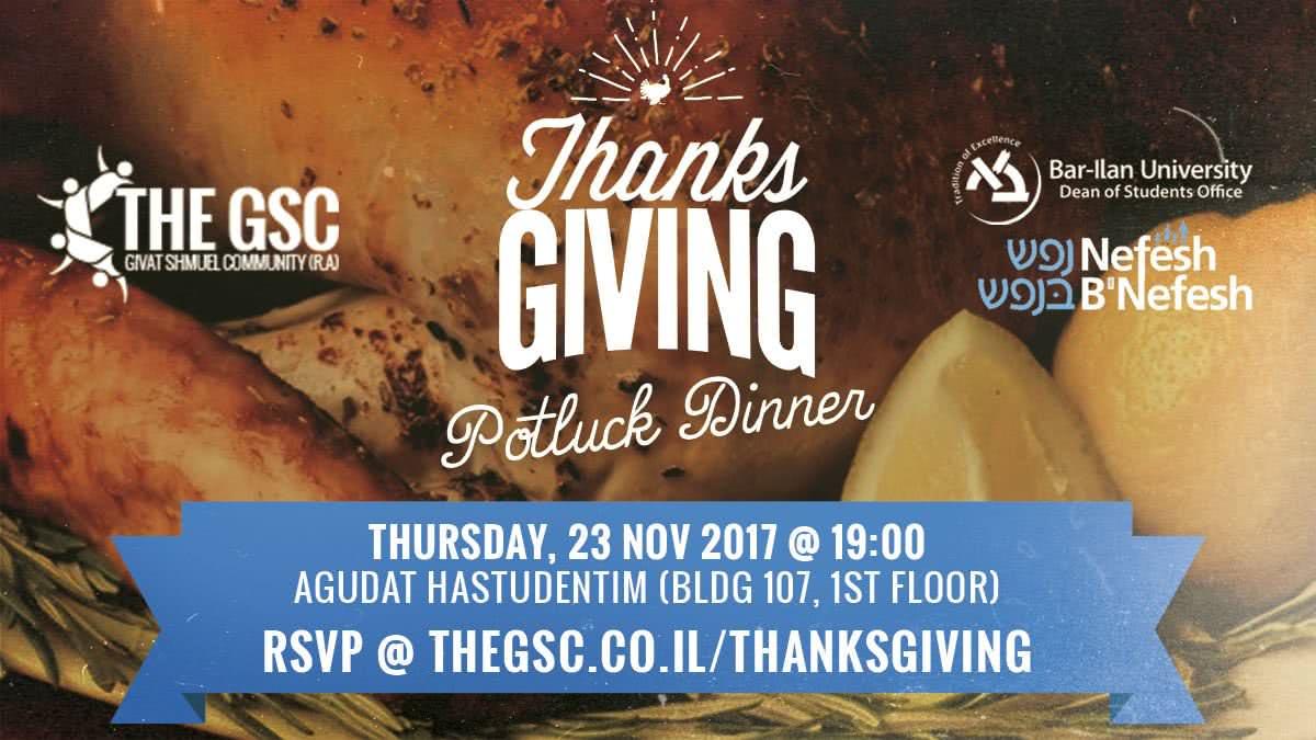 Givat Shmuel Thanksgiving Potluck Dinner 1