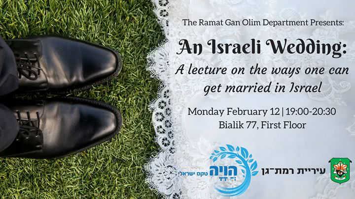 An Israeli Wedding: How one can get married in Israel 1