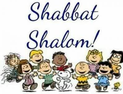 Givat Shmuel In-Shabbat (Feb 23-24) 1