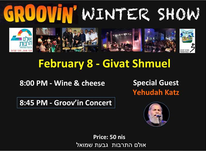Groov'in Winter Show 1