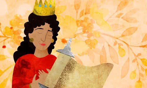 Givat Shmuel Annual Women's Megilla Reading 1