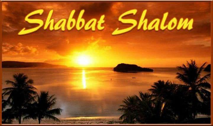 Givat Shmuel In-Shabbat (April 27-28) 1
