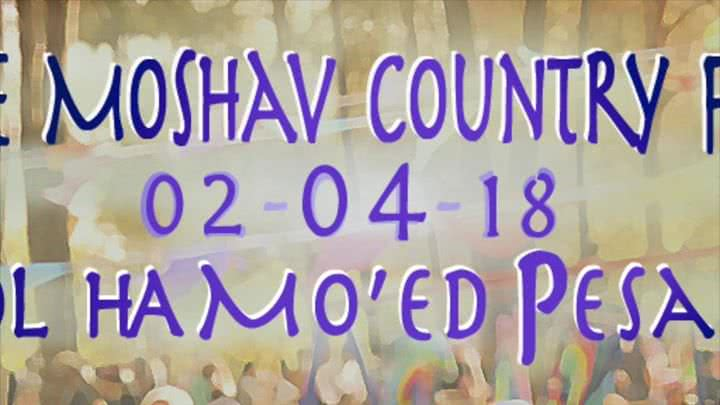 The Moshav Country Fair Pesach 5778 1