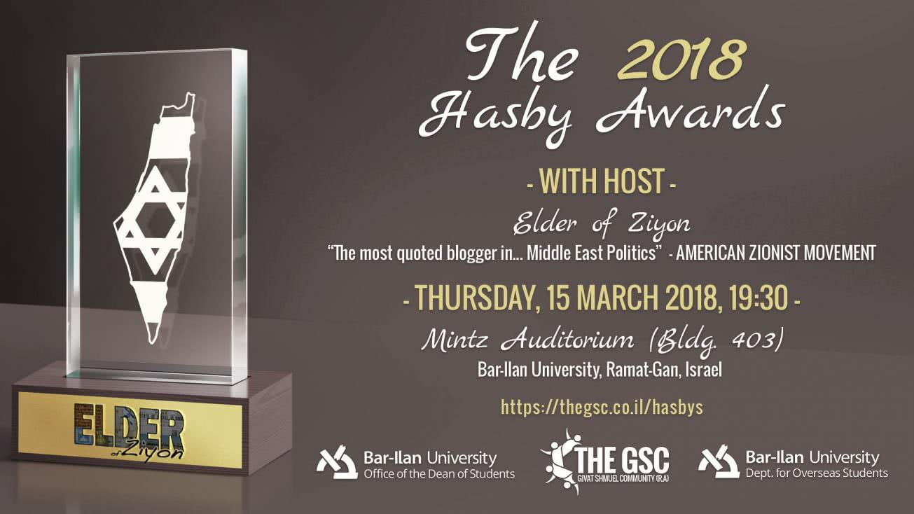 The Hasby Awards with Elder of Ziyon! 1