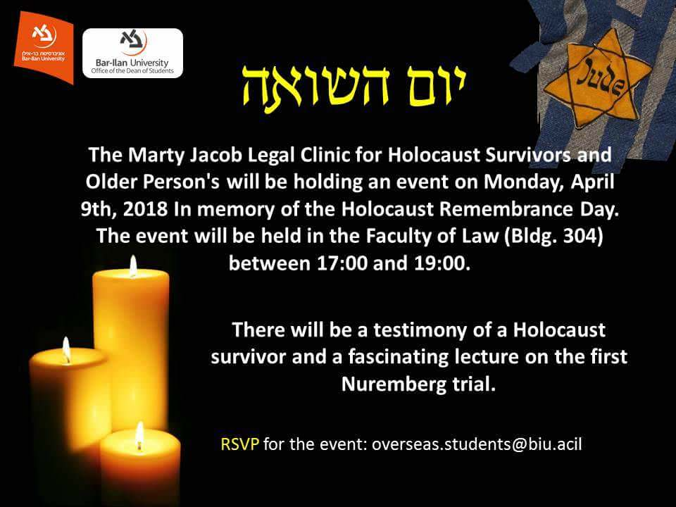Lecture in Honor of Holocaust Remembrance Day 1