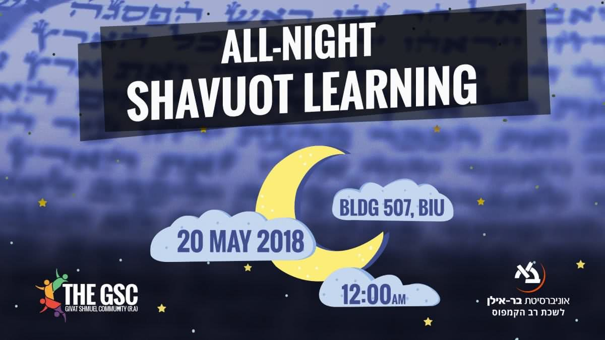 Shavuot All-Nighter 2