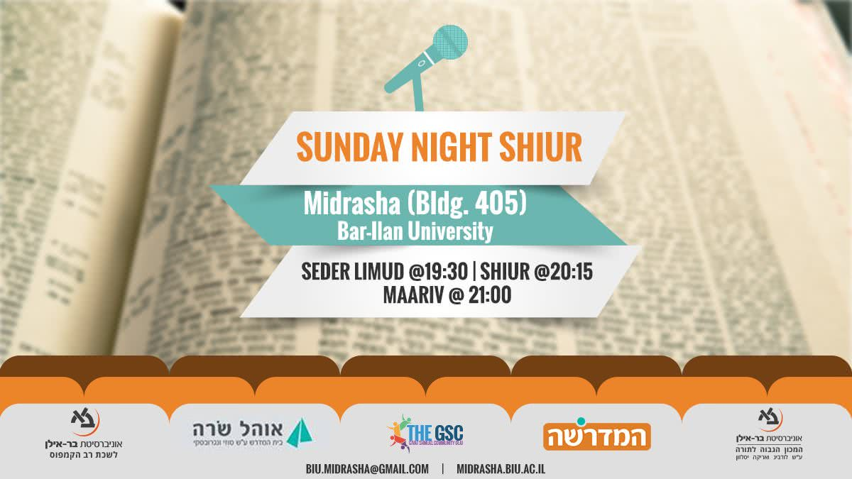 Sunday Night Shiur