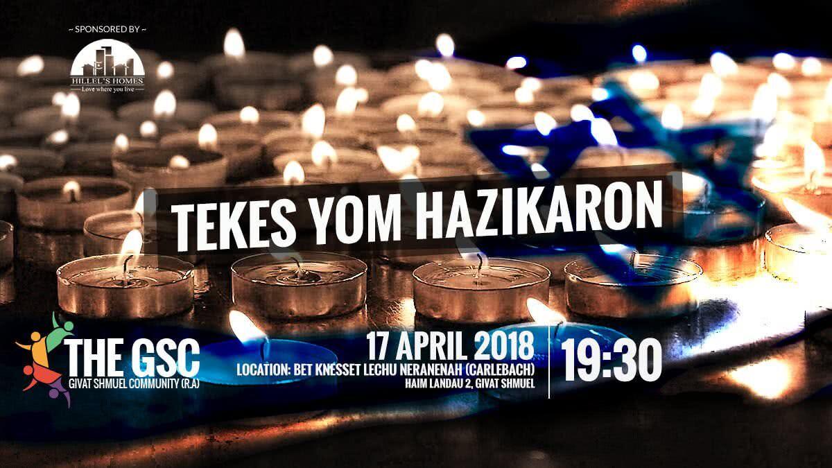 Tekes Yom Hazikaron for Olim 2018 1