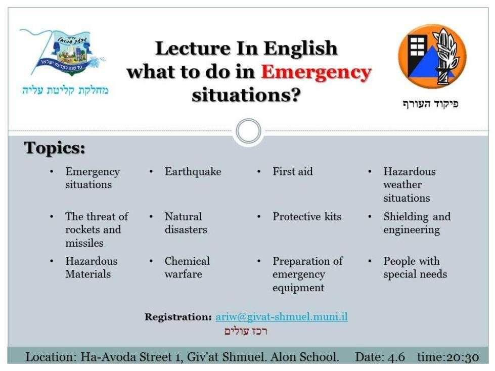 Workshop: Emergency Preparedness 1