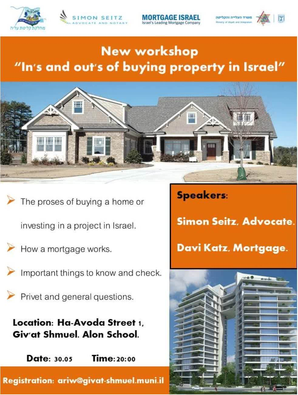 Workshop: Ins and Outs of Buying Property in Israel 1