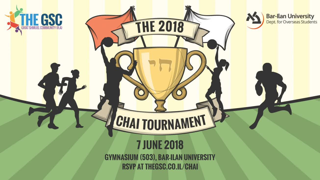 The 2018 Chai Tournament 1