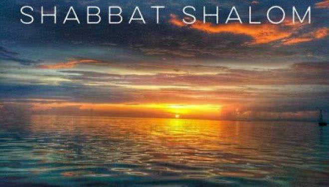 Givat Shmuel In-Shabbat 1