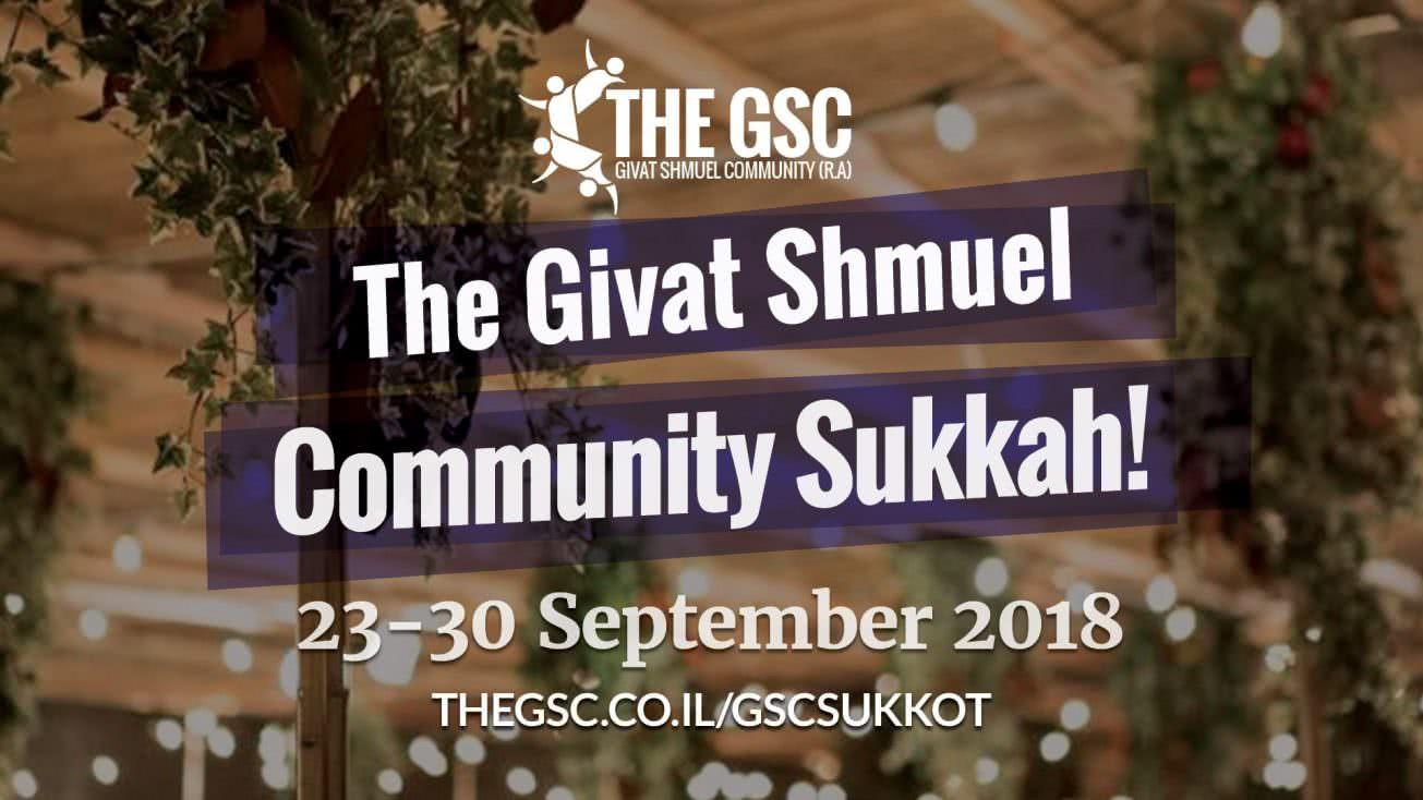 The Givat Shmuel Community Sukkah