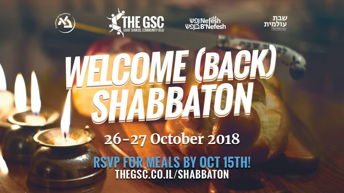 Welcome (Back) Shabbaton 2018 1