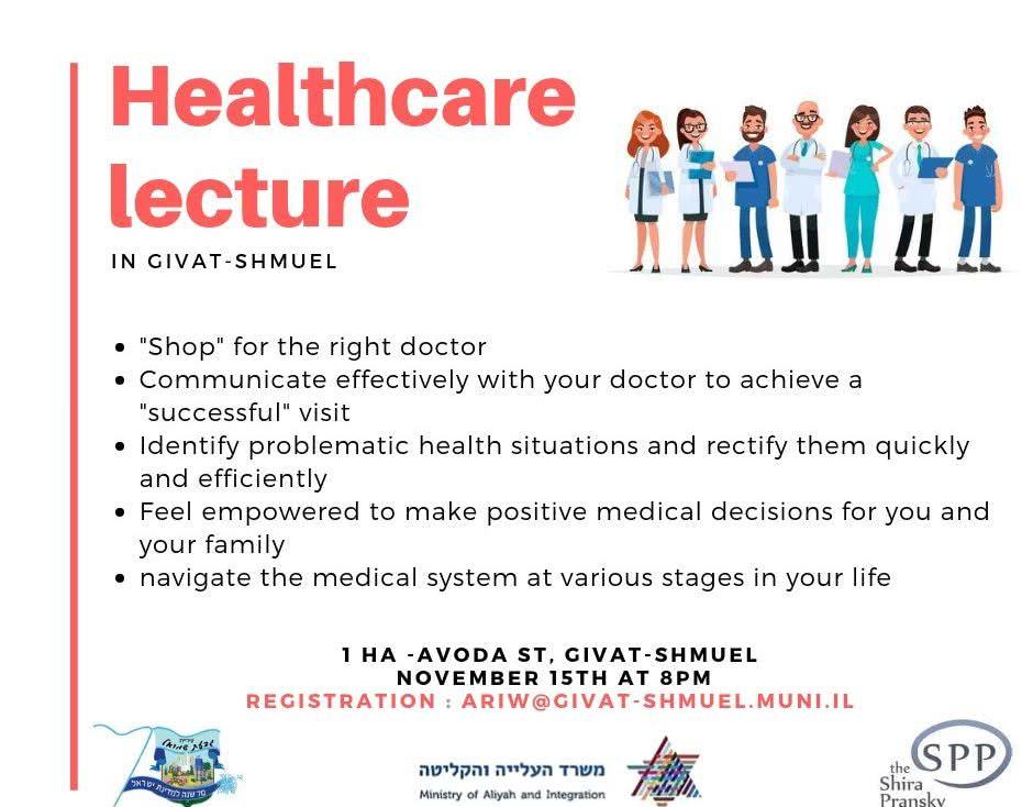 Healthcare Workshop 1