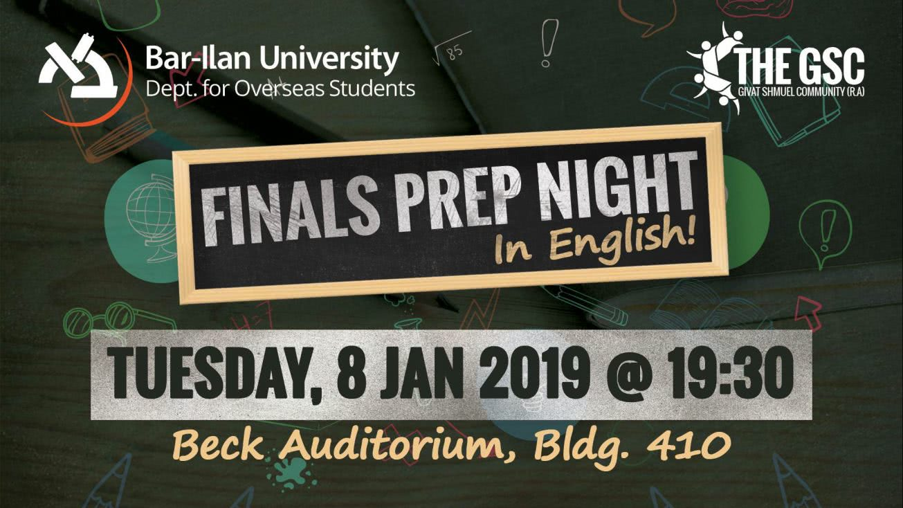 BIU Finals Prep Night - in English! 1