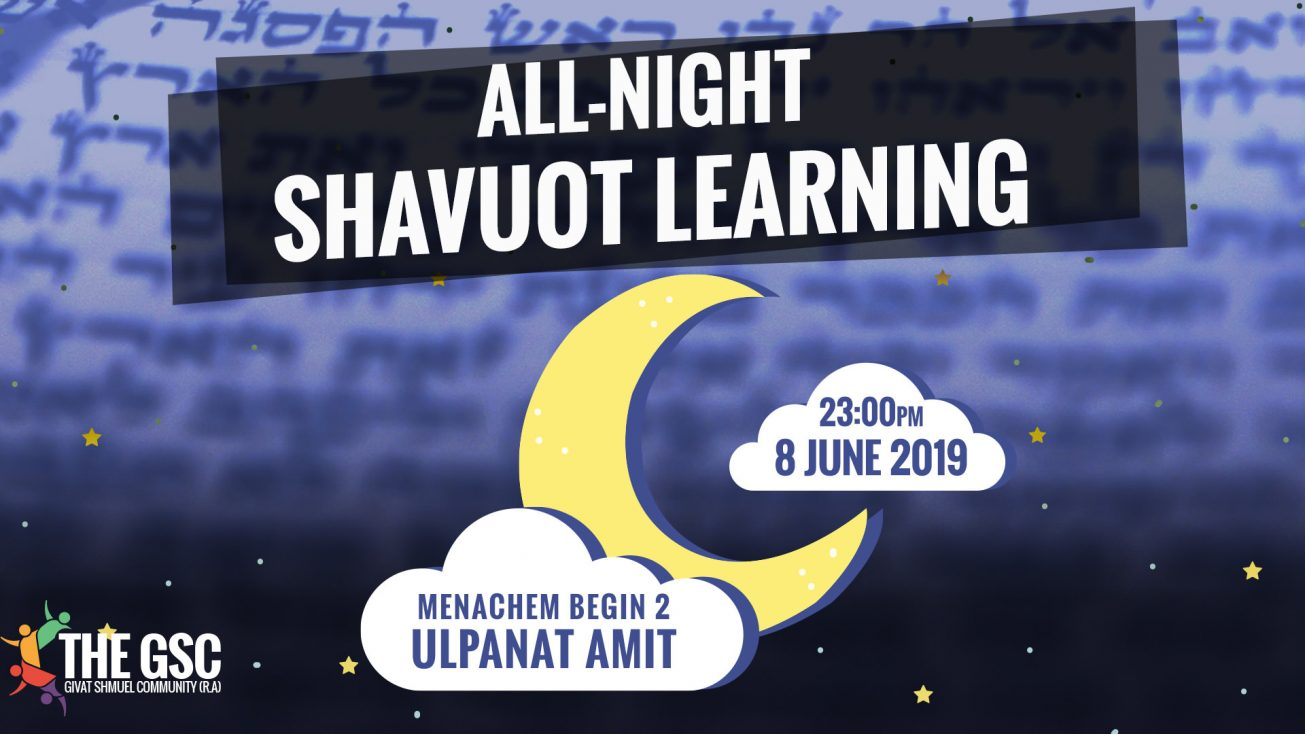 Shavuot All-Night Learning 1