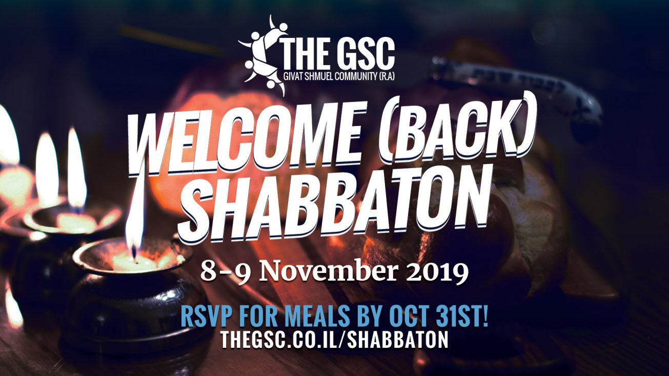 Welcome Back Shabbaton 2019