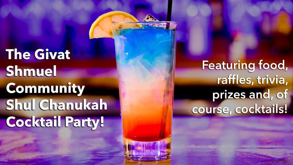 Chanukah Cocktail Party 1
